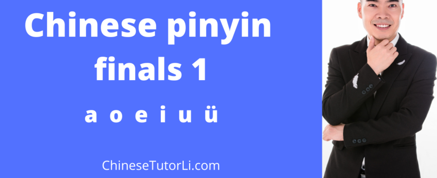 Pinyin Crash – Finals 1