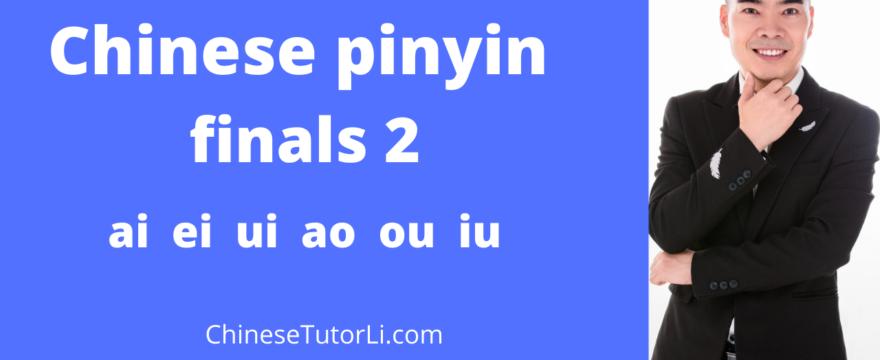 Pinyin Crash – finals 2