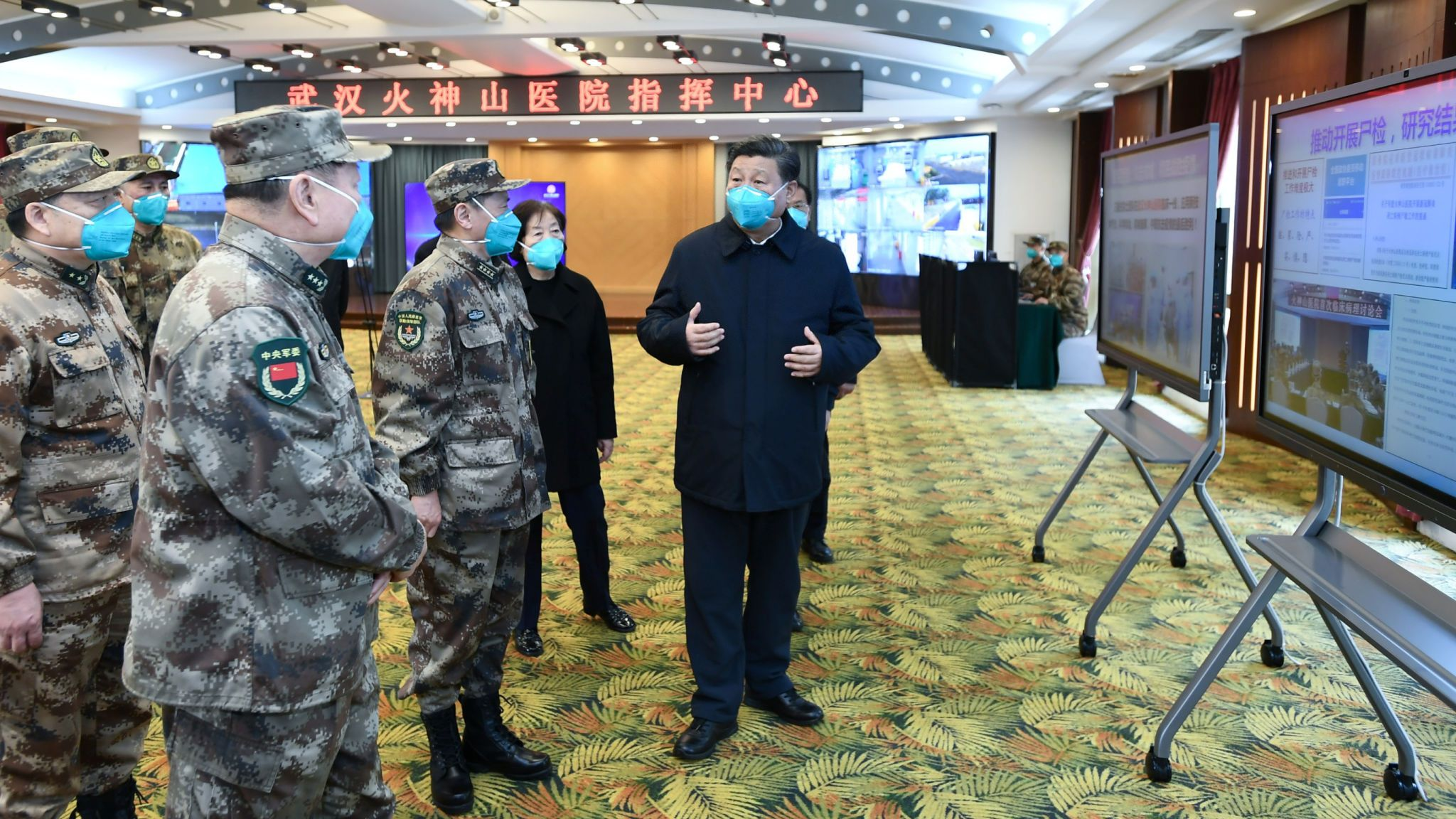 President Xi Jinping learns about a hospital's infection treatment processes in Wuhan