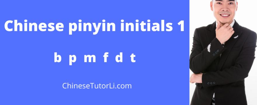 Chinese pinyin initials 1