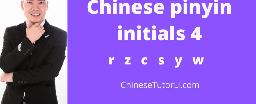 Chinese pinyin initials 4