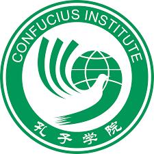 Confucius Institute Introduction