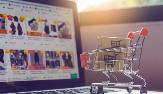 مستقبل التجارة الالكترونية