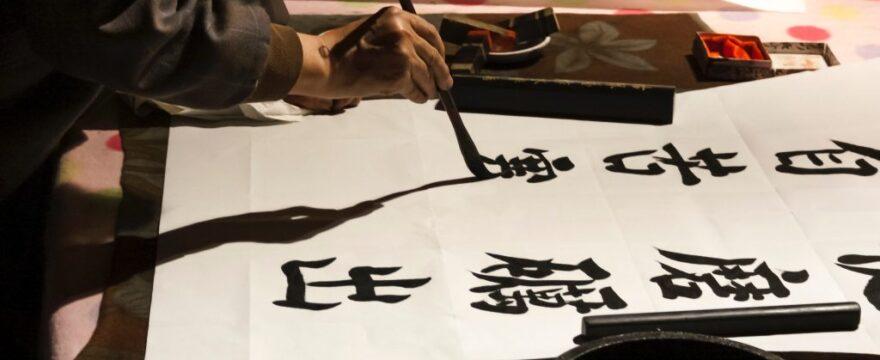 Pourquoi prendre des cours particuliers dans la langue de Confucius?