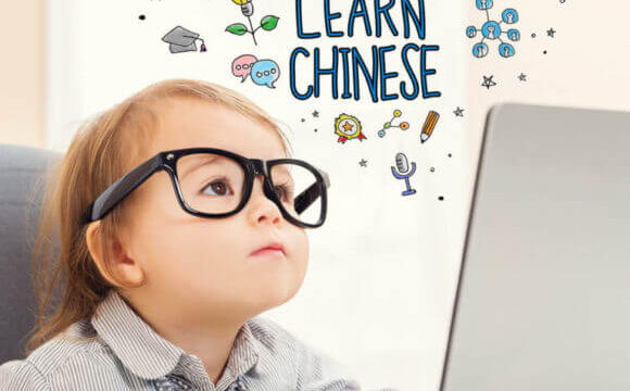 The Importance Of Learning Chinese As A Second Language