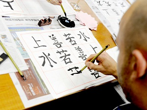 The 8 Rules of Chinese Character Stroke Order