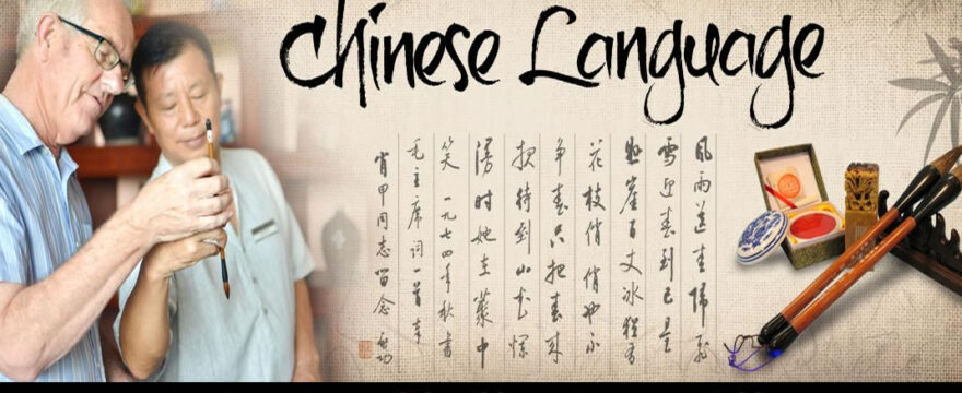 How important is it to learn Mandarin Chinese? How useful will it be?