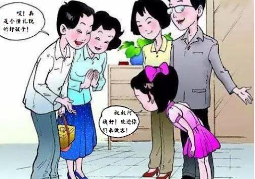 gàocí hé sòng kè 告辞和送客