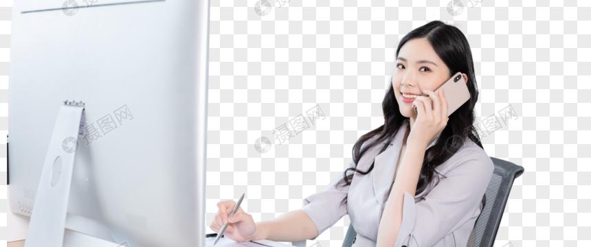 Diànhuà zhǎo rén 电话找人